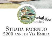 festivalmondoantico